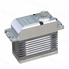 1pc CYS BLS5815 Brushless Motor Metal Gear Servo 83g 6.0-7.4V 15kg.cm For RC Models