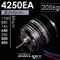 XM4250EA-7 640KV Brushless Outrunner Motor Airplane accessories