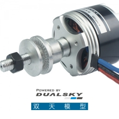 Dualsky XM2830EA Series Brushless Outrunner Motor