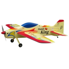 Handy King EP (40) (KIT) (Yellow)