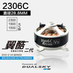 ECO2306C V2 series brushless outrunners 2206